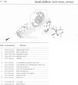 F16 – BÁNH MÂM SAU – Honda Click 125i Model 2015
